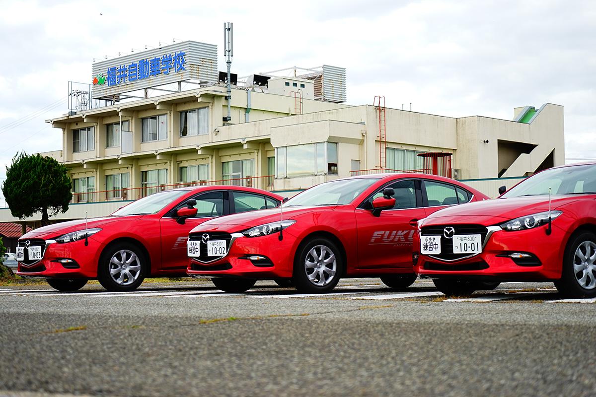 福井自動車学校の安心、格安、丁寧な予約は運転免許受付センター