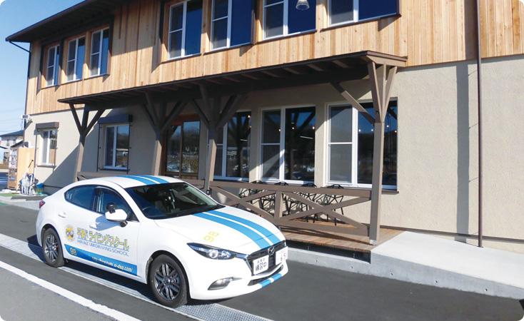 平泉ドライビングスクールの安心、格安、丁寧な予約は運転免許受付センター
