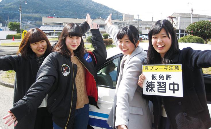 共立自動車学校・大野の安心、格安、丁寧な予約は運転免許受付センター