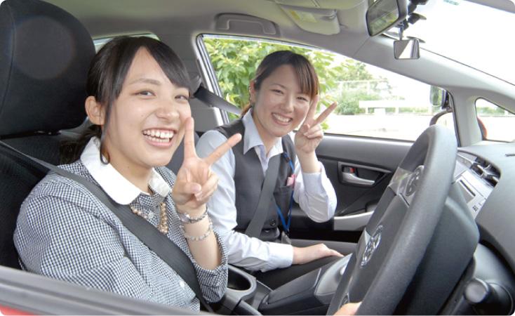 マジオドライバーズスクール鹿児島校の安心、格安、丁寧な予約は運転免許受付センター