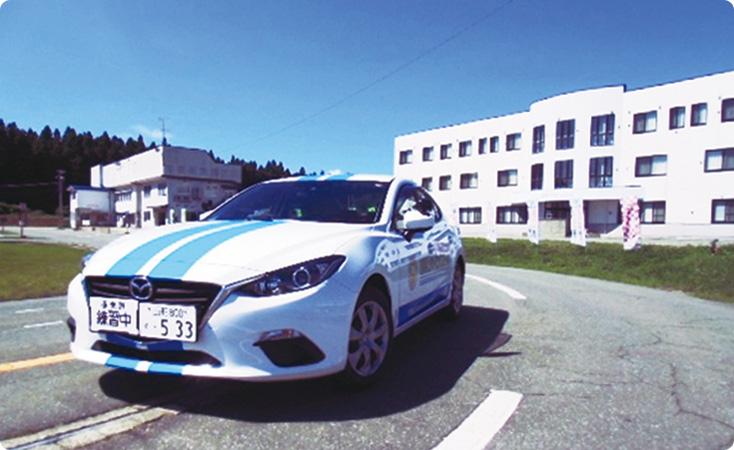 山形最上ドライビングスクールの安心、格安、丁寧な予約は運転免許受付センター
