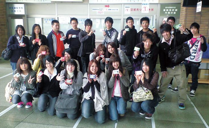 武生自動車学校の安心、格安、丁寧な予約は運転免許受付センター