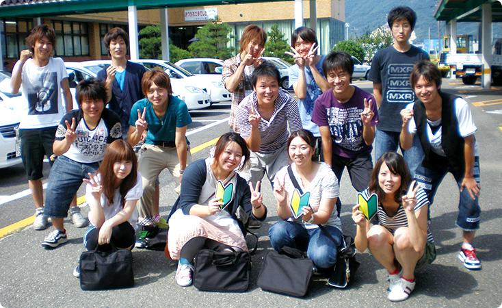 敦賀自動車学校の安心、格安、丁寧な予約は運転免許受付センター